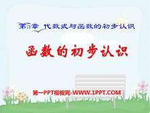 《函�档某醪秸J�R》PPT�n件2