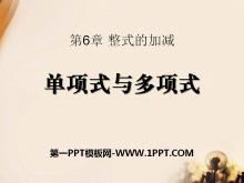 《单项式与多项式》PPT课件