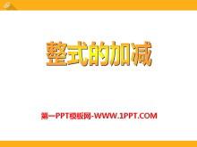 《整式的加减》PPT课件5