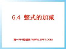 《整式的加减》PPT课件6