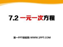 《一元一次方程》PPT课件4