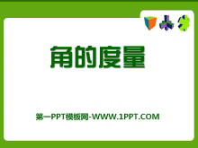 《角的度量》PPT课件3