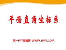 《平面直角坐标系》PPT课件7