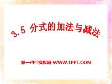 《分式的加法与减法》PPT课件2