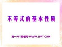 《不等式的基本性质》PPT课件