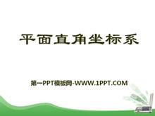 《平面直角坐标系》PPT课件4