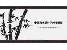 水墨竹子北京的动态中国风PowerPoint模板免费下载