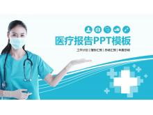 蓝色扁平化医生背景的医疗医院快乐赛车开奖免费下载