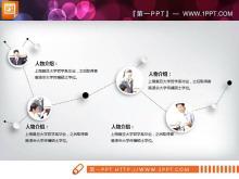 黑色微立体商业融资PPT图表大全