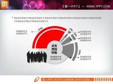 红灰组合的扁平化商务PPT图表免费下载