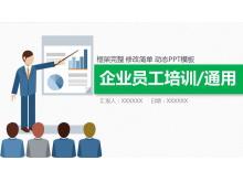 绿色扁平化商务培训入职培训明升体育