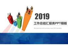 彩色立体柱状图背景的商务总结PPT中国嘻哈tt娱乐平台免费tt娱乐官网平台