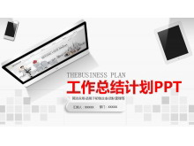 橙色扁平化整洁商务汇报PPT中国嘻哈tt娱乐平台