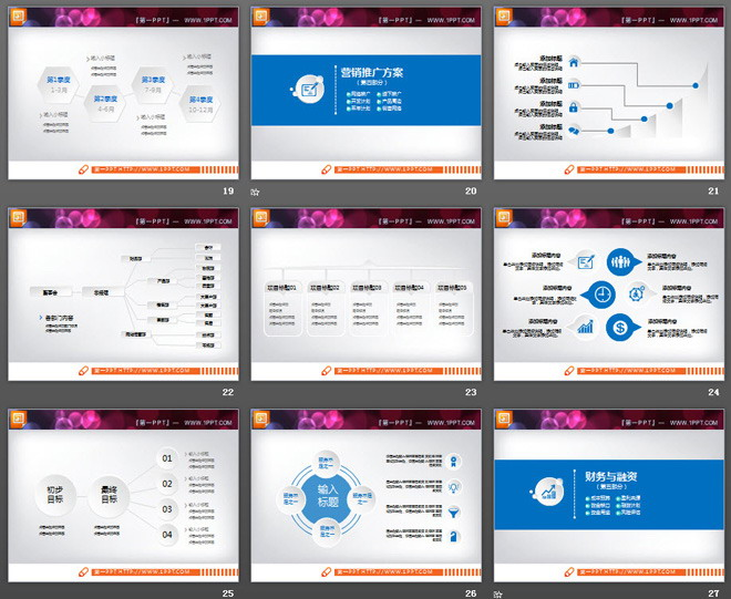 整洁蓝色微立体商务PowerPoint图表免费下载