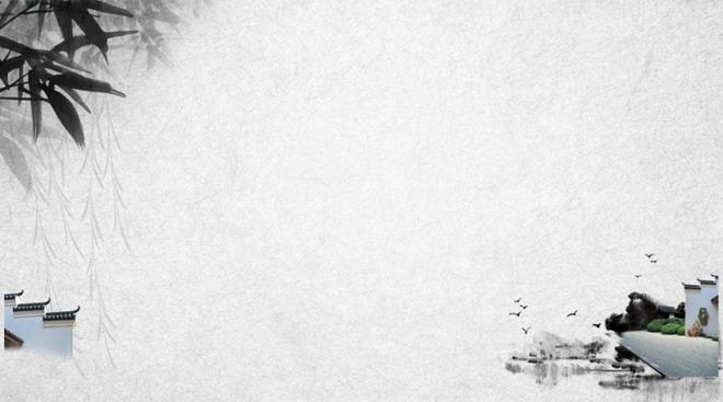 水墨竹子园林背景的中国风ppt背景图片