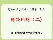 《解决问题》小数乘法PPT课件2