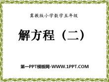 《解方程》方程PPT课件4