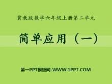 《简单应用》比和比例PPT课件