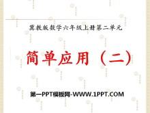 《简单应用》比和比例PPT课件2