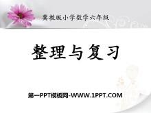 《整理与复习》百分数PPT课件
