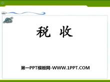 《税收》百分数的应用PPT课件