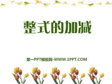 《整式的加减》PPT课件7