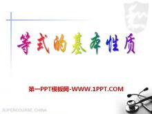 《等式的基本性�|》PPT�n件4