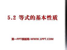 《等式的基本性�|》PPT�n件5