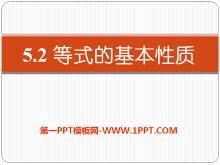 《等式的基本性�|》PPT�n件7