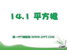 《平方根》PPT课件7