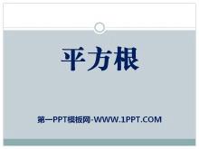 《平方根》PPT课件9