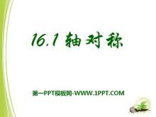 《轴对称》PPT课件6
