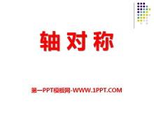 《轴对称》PPT课件5