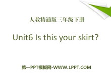 《Is this your skirt》PPT�n件2
