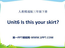 《Is this your skirt》PPT�n件4