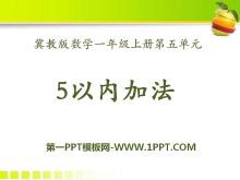 《5以内加法》10以内的加法和减法PPT课件3