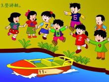 《登游艇》20以内的减法Flash动画课件