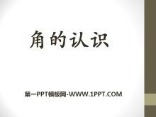 《角的认识》PPT课件2