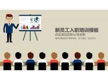 卡通人物背景的新员工入职培训PPT模板免费下载
