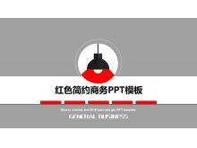 红灰动态个性商务幻灯片中国嘻哈tt娱乐平台免费tt娱乐官网平台
