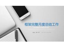 蓝色清爽月度工作总结PPT中国嘻哈tt娱乐平台免费tt娱乐官网平台
