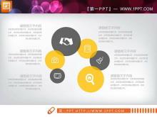 黄色与灰色搭配的扁平化商务PowerPoint图表免费下载