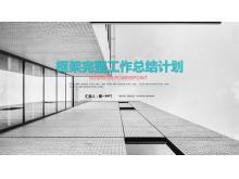 灰色商务建筑背景的工作总结工作计划PPT模板免费下载