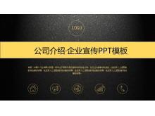 黑金磨砂质感的半透明商务企业简介PPT中国嘻哈tt娱乐平台