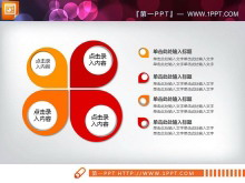 红色实用微立体党政PPT图表大全