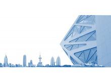 蓝色香港城市建筑PPT背景图片免费下载
