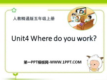 《Where do you work?》PPT课件2