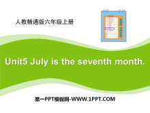 《July is the seventh month》PPT课件2