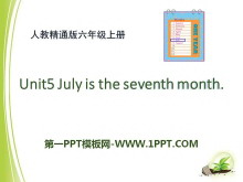 《July is the seventh month》PPT课件3