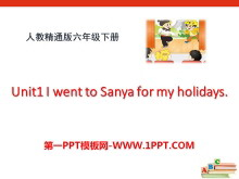 《I went to Sanya for my holidays》PPT课件6